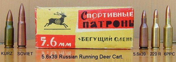 220 Russian 6mm 6PPC