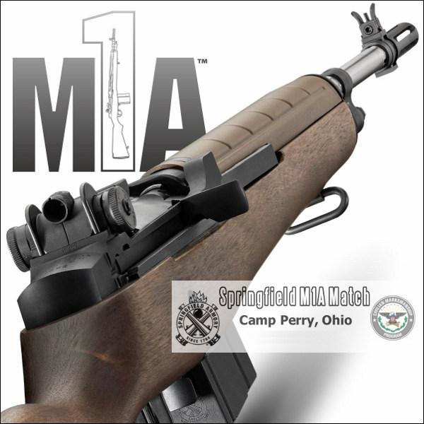 Springfield M1A match high power rifle