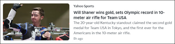 William Shaner 10m Air Rifle NBC 2021 Tokyo Olympics Gold Medal shooting